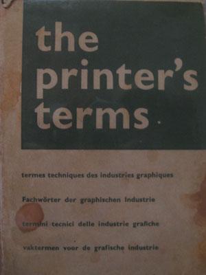 Printers-terms
